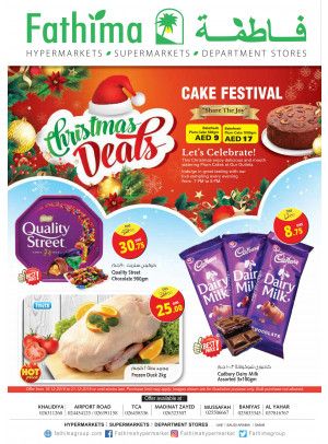 Christmas Deals - Abu Dhabi and Al Yahar Branches