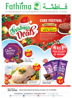 Christmas Deals - Electra St., Abu Dhabi