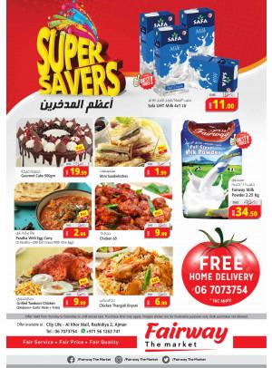 Super Savers - Fairway The Market, Ajman