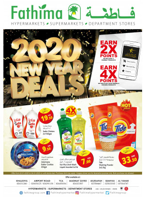 New Year Deals - Abu Dhabi and Al Yahar Branches