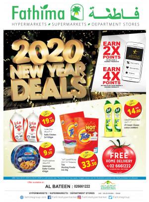 New Year Deals - Al Bateen Mall, Abu Dhabi