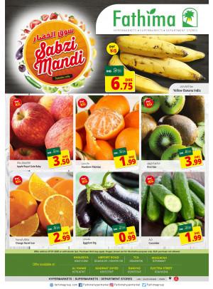 Sabzi Mandi - Abu Dhabi & Al Yahar Branches
