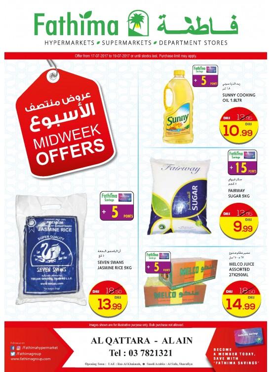 Midweek Offers, Al Ain- Al Qattara Branch
