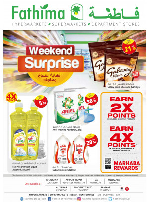 Weekend Surprise - Abu Dhabi & Al Yahar