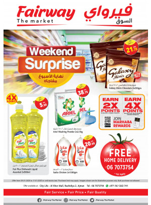 Weekend Surprise - Fairway The Market, Ajman