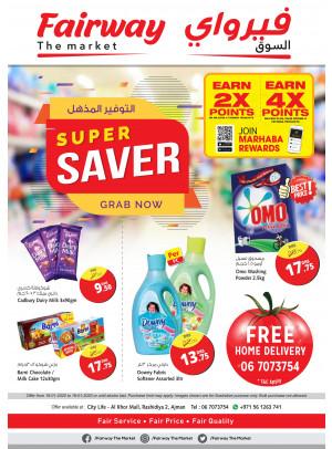 Super Saver - Fairway The Market, Ajman