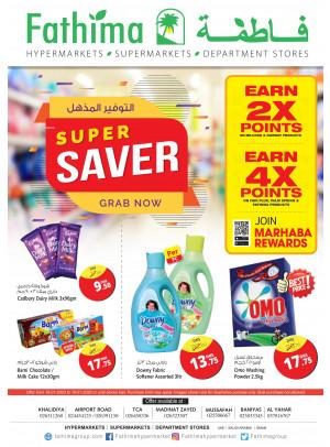 Super Saver - Abu Dhabi & Al Yahar