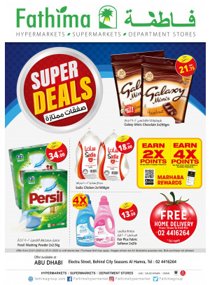 Super Deals - Electra St, Abu Dhabi