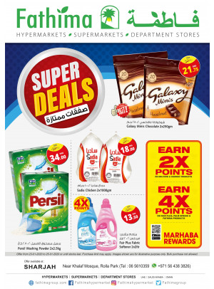 Super Deals - Rolla Park, Sharjah