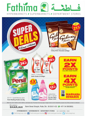 Super Deals - Bank Street Rolla, Sharjah