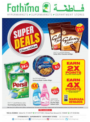 Super Deals - Ras Al Khaimah