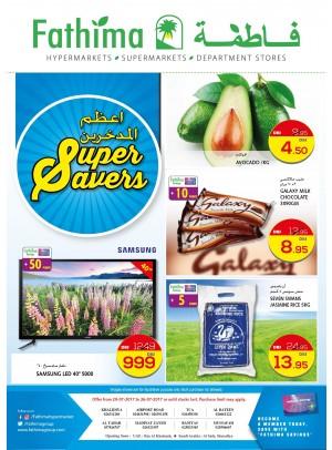 Super Savers - Abu Dhabi and Al Ain - Al Yahar Branches
