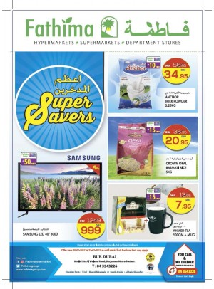 Super Savers - Bur Dubai Branch