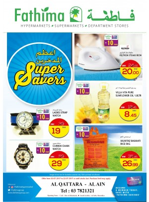 Super Savers - Al Ain, Al Qattara Branch