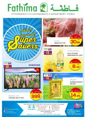 Super Savers - Ajman, Sharjah and Rak Branches