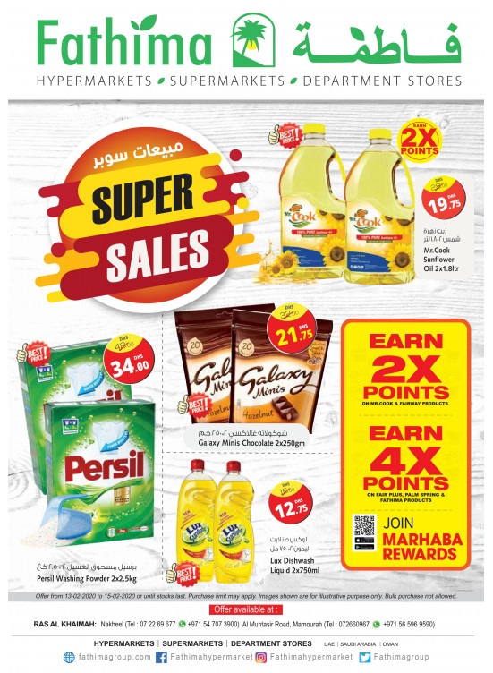Super Sales - Ras Al Khaimah