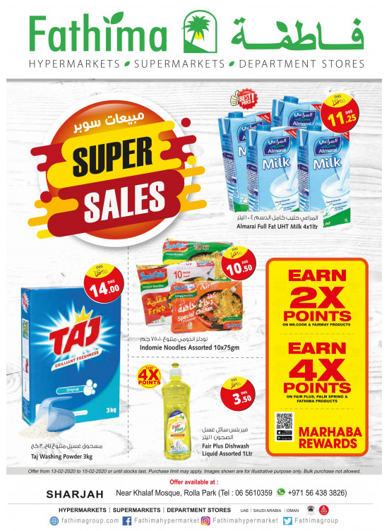 Super Sales - Rolla Park, Sharjah