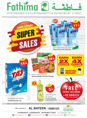 Super Sales - Al Bateen Mall, Abu Dhabi