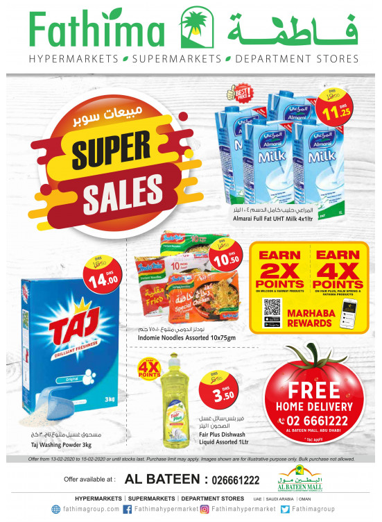 Super Sales - Al Bateen Mall, Abu Dhabi