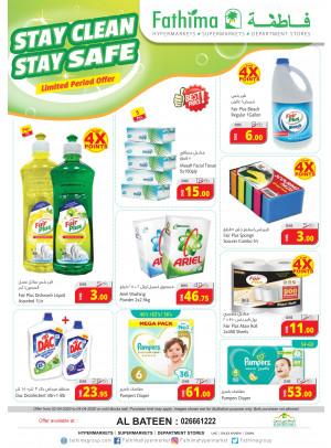 Stay Clean Stay Safe - Al Bateen Mall, Abu Dhabi