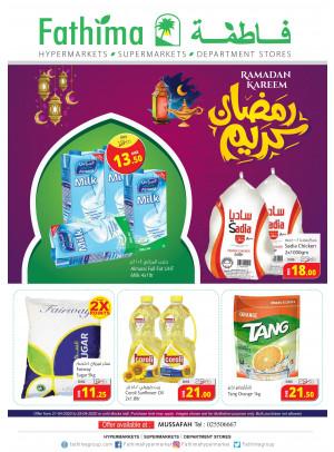 Ramadan Kareem - Mussafah