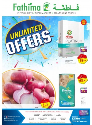 Unlimited Offers - Abu Dhabi and Al Ain - Al Yahar Branches