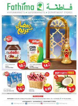 Ramadan Kareem - Bur Dubai