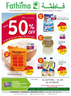Up to 50% Off - Al Ain- Al Qattara Branch