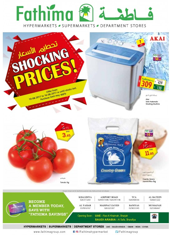 Shocking prices - Abu Dhabi and Al Ain - Al Yahar Branches