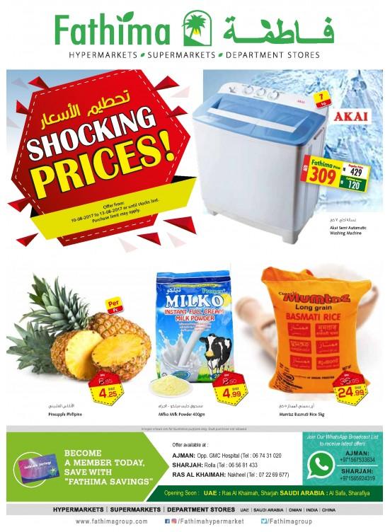 Shocking prices - Ajman, Sharjah and Rak Branches