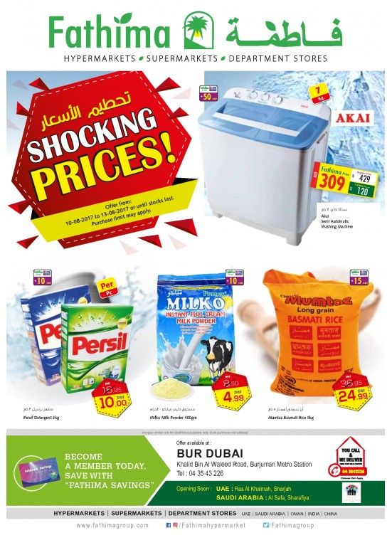 Shocking prices - Bur Dubai Branch