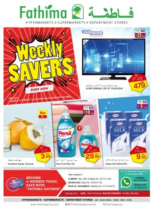 Weekly Savers - Ajman, Sharjah and Rak Branches