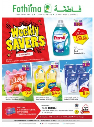 Weekly Savers - Bur Dubai Branch