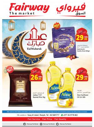 Eid Mubarak - Souq Al Jubail