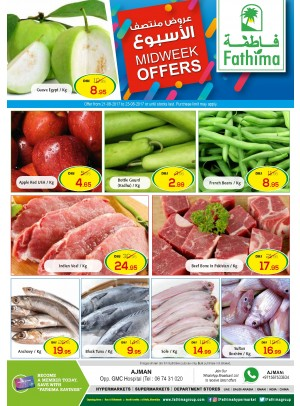 Midweek Offers - Ajman