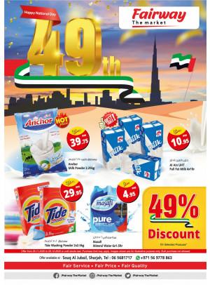UAE National Day Offers - Fairway The Market, Souq Al Jubail