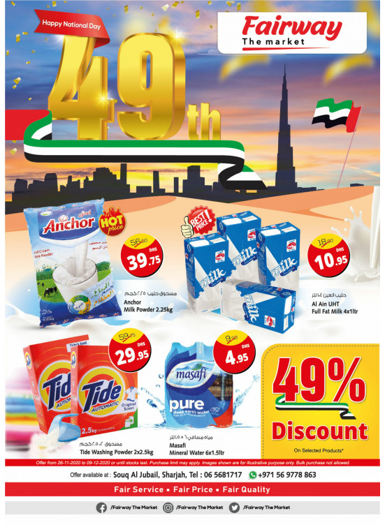 UAE National Day Offers - Fairway The Market, Souq Al Jubail
