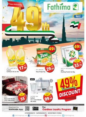 Happy National Day Offers - Ras Al Khaimah