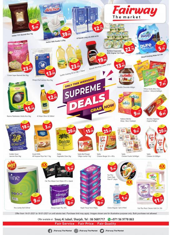 Supreme Deals - Souq Al Jubail, Sharjah