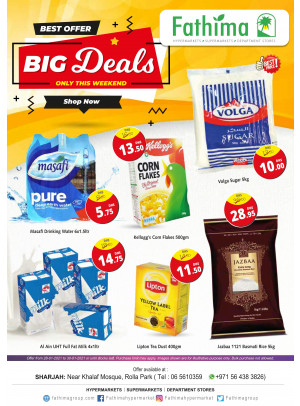 Big Deals - Sharjah