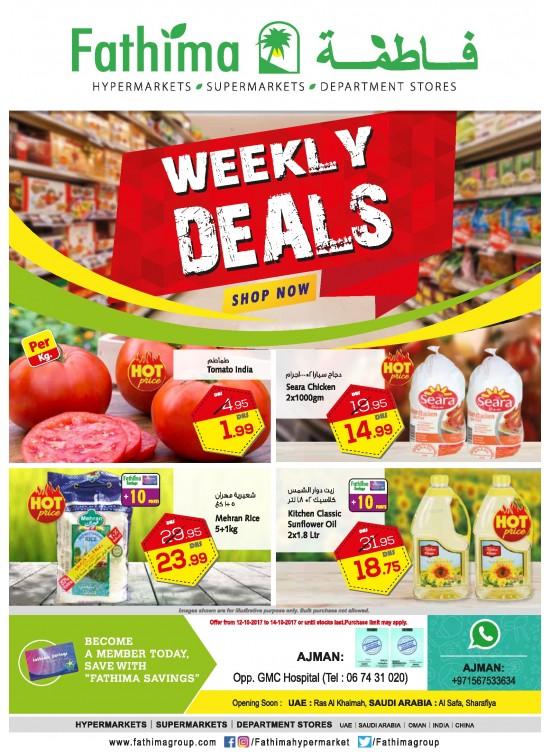 Weekly Deals - Ajman Branch