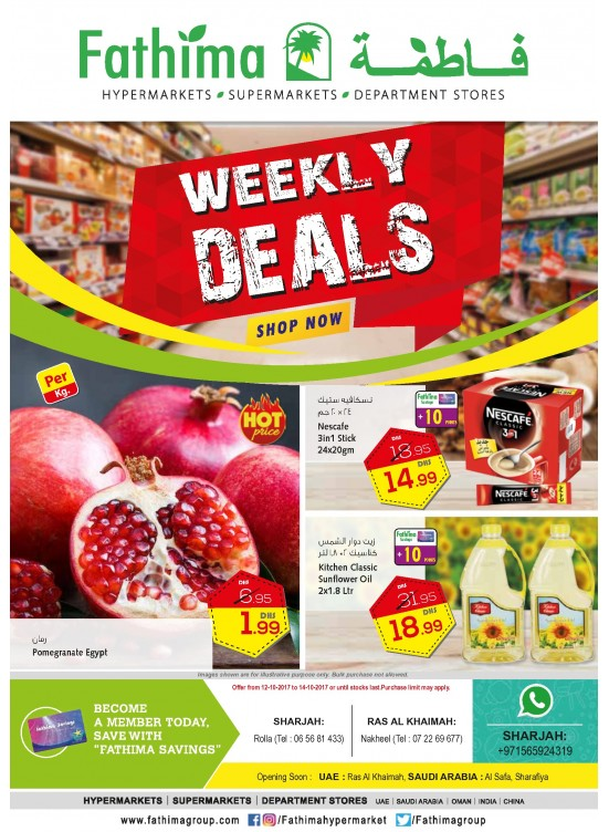 Weekly Deals - Sharjah and Rak Branches