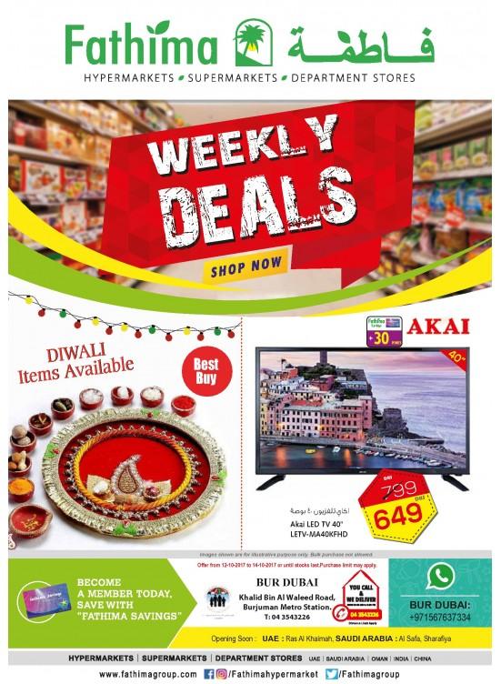 Weekly Deals - Bur Dubai Branch