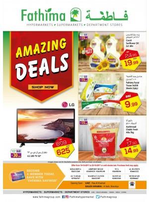 Amazing Deals - Abu Dhabi and Al Ain- Al Yahar Branches