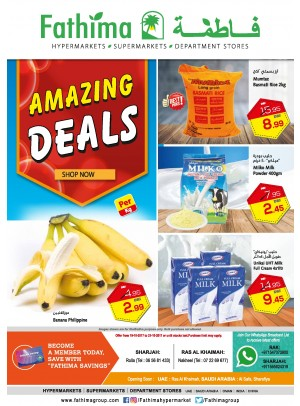 Amazing Deals - Sharjah and Rak Branches