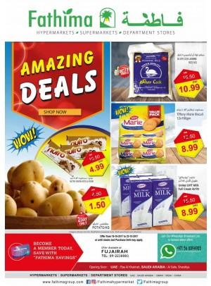 Amazing Deals - Fujairah Branch