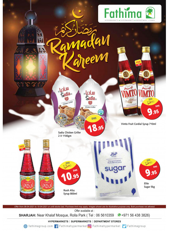 Special Ramadan Offers - Sharjah