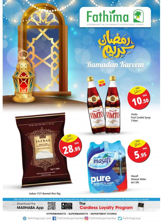 Special Ramadan Offers - Fujairah