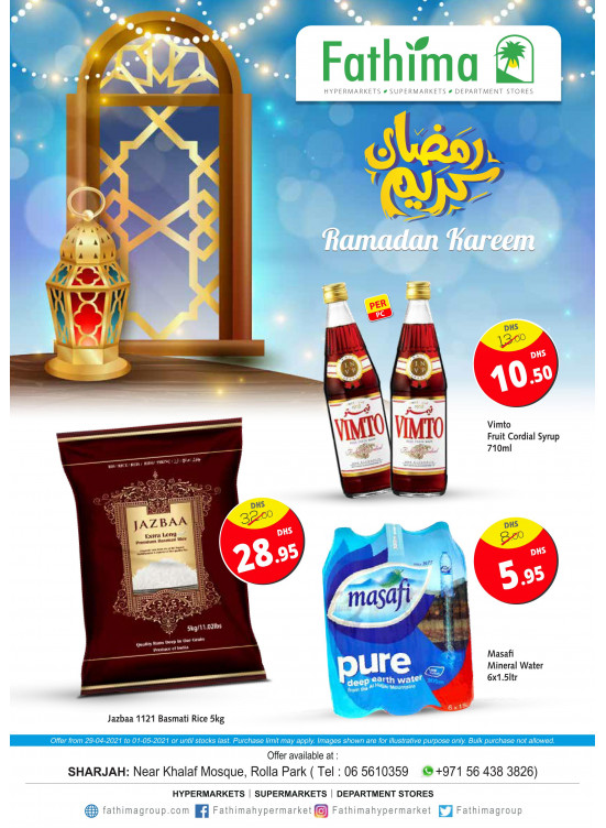 Special Ramadan Offers - Sharjah