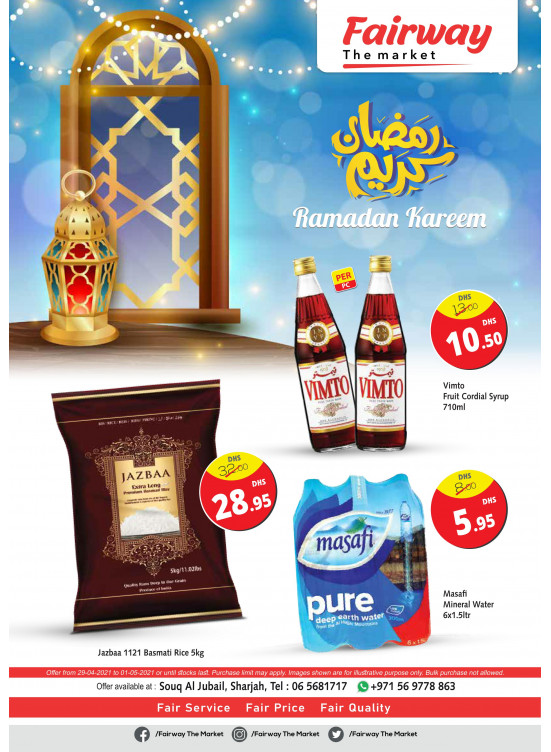 Special Ramadan Offers - Fairway The Market, Souq Al Jubail